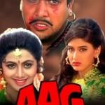 Aag (19940