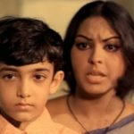 Aamir Khan As A Child Actor In Yaadon Ki Baraat
