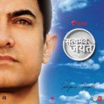 Aamir Khan's TV Debut Satyamev Jayate