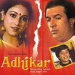 adhikar-1986