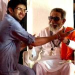 Aditya Thackeray and his Grandfather Balasaheb Thackeray