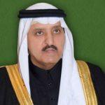Ahmed bin Salman bin Abdulaziz Al Saud