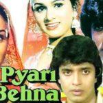 Ajay Devgn Childhood Film Pyaari Behna