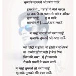 akhlaque-khan-poem