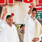 Amitabh Bachchan as brand ambassador of Samajwadi party