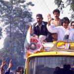 Amitabh Bachchan during 8th Lok Sabha Election