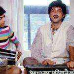 Anil Kapoor In Woh Saat Din