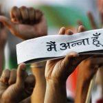 Anna Hazare Hoon