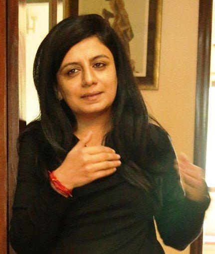 Anubha Bhonsle