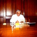atal-bihari-vajpayee-in-prime-minister-office