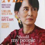 aung-san-suu-kyi-on-miss-magazine