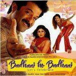 Anil Kapoor's Production Debut Badhaai Ho Badhaai