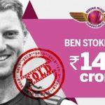 Ben Stokes IPL 10 in 2017