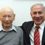 Benjamin Netanyahu with his Father