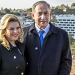 Benjamin Netanyahu with his Wife Sara Ben-Artzi