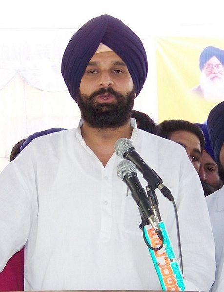Bikram Singh Majithia Speech