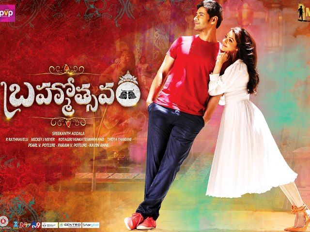 Brahmotsavam Movie