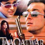 David Dhawan debut film Taaqatwar