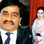 Dawood Ibrahim Wife