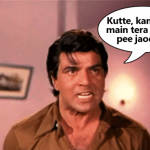 Dharmendra Famous Dialogue
