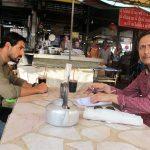 Dibang in Madras Cafe