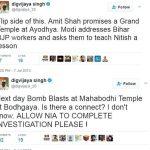 Digvijay Singh tweet