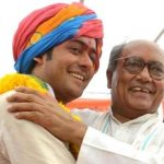 Digvijaya Singh with his sonv