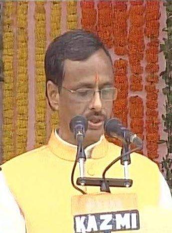 Dinesh Sharma BJP