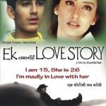 Ek Chhoti si Love Story