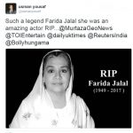 Farida Jalal Death Hoax
