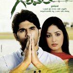 Gouravam Movie