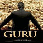guru-film