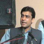 Hamza Shahbaz Sharif