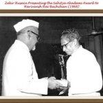 Harivansh Rai Bachchan With Sahitya Akademi Award