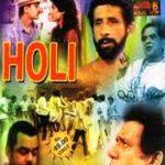 holi-film-1984
