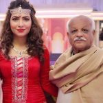 Humaima Malick with her Father