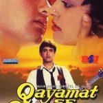 Imran Khan's Debut Qayamat Se Qayamat Tak As A Child Actor