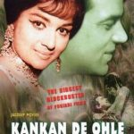 Kankan De Ole 1970
