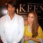 Kim Sharma with cousin Arjun Rampal