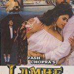 Lamhe 1991 film poster