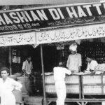 MDH shop in Karol Bagh, Delhi