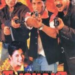 Madhur Bhandarkar debut film Trishakti