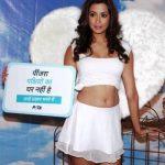 Madhura Naik shoot for PETA