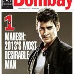 Mahesh Babu Most Desirable Man