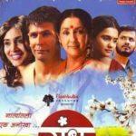 Milind Soman - Gandha
