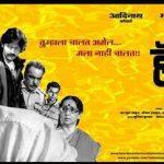 Mrunal Thakur In Hello Nandan