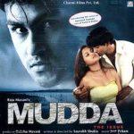 mudda-the-issue
