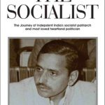 Mulayam Singh Yadav biography