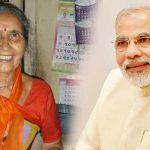 Narendra Modi wife