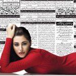Nargis Fakhri Urdu newspaper controversy
